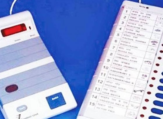 EVMs to be examined before the upcoming polls