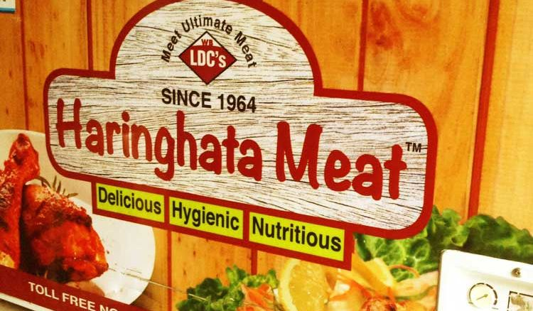 'Haringhata Meat' will now launch its store at Delhi