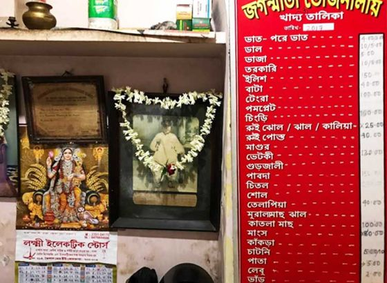 History garnished in platter at Jaganmata Bhojonalay