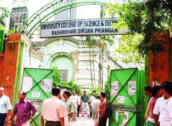 Calcutta University Is Moving