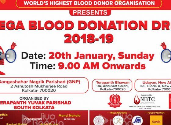 Mega Blood Donation Drive By Akhil Bhartiya Terapanth Yuvak Parishad