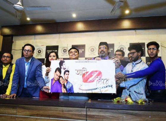Press Meet of 'Ami Aber Asbo Fire'