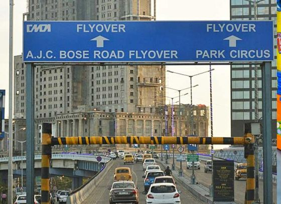 Maa Flyover Ramp To Be Inaugurated This Week!!