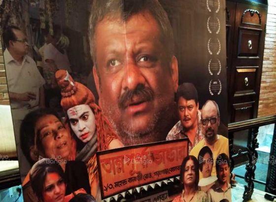 Shankar Mudi's Struggle
