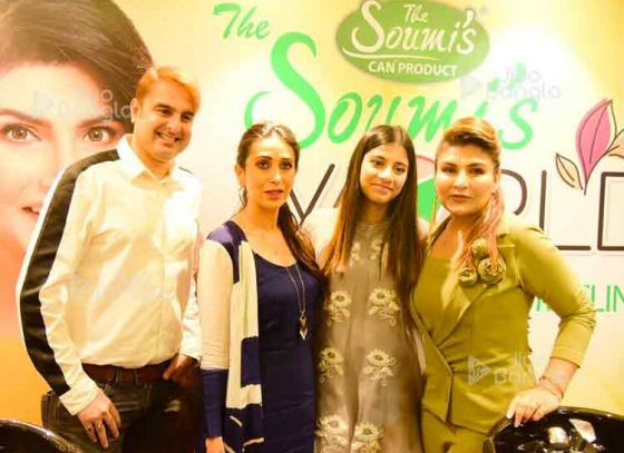 Karisma Kapoor Inaugurates Soumi's Latest Outlet