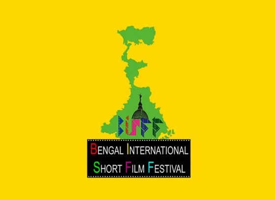 Inaugural Ceremony of 4th BISFF