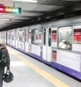 Metro Rail authorities concerned at lost tokens