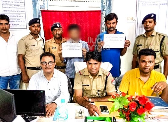 Operation Thunder by RPF against ticket touting