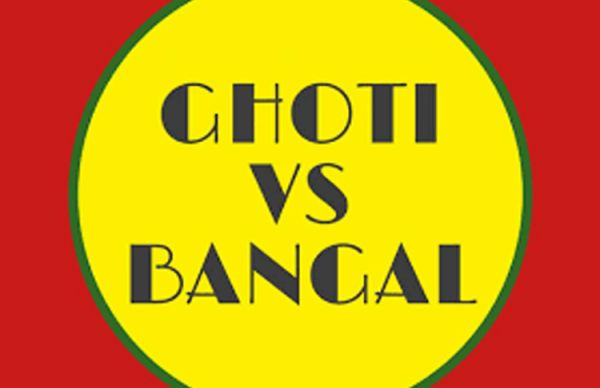 Delicious Rivalry Between Bangal And Ghoti