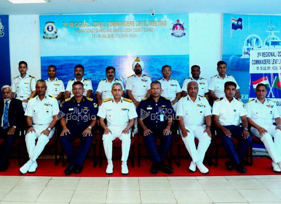 Commander level meeting between ICG and Bangla Coast Guard