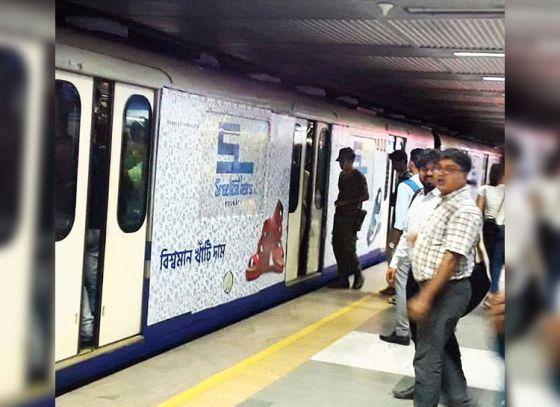 Metro Railway will Save your money Now!