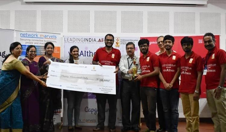 IIT KGP students develop App to support elderly care