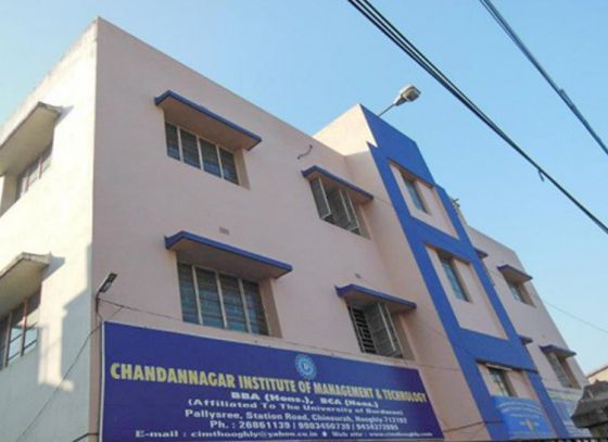Chandannagar college to get its second campus
