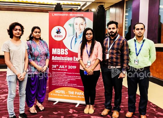 MBBS Admission Expo 2019 in Kolkata