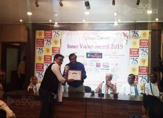 Inner Vision Award for the legends