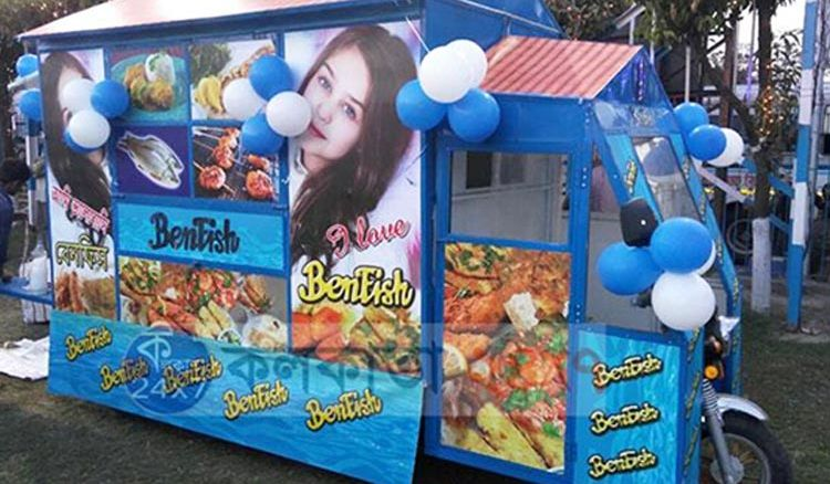 Benfish to open 23 new stalls