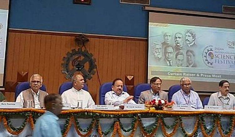 5th IISF to be Held in Kolkata in November