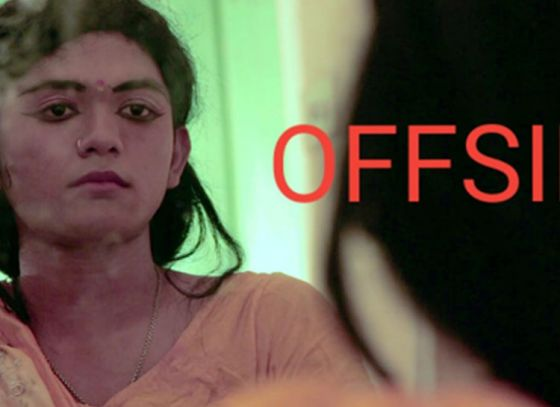 Short film made by IIT Kharagpur's research scholars to be screen at the 25th KIFF
