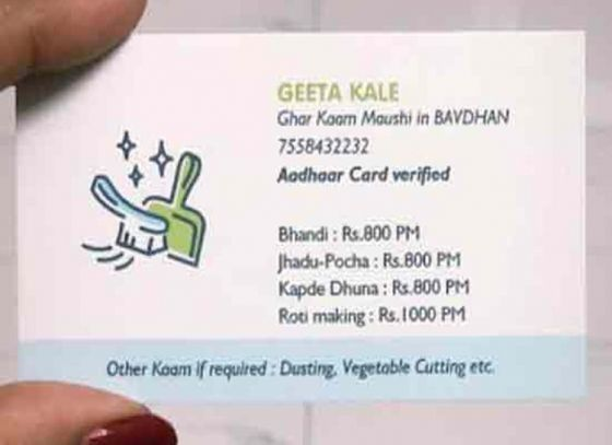Pune maid's 'visiting card' goes viral; job offers pour in from across the country