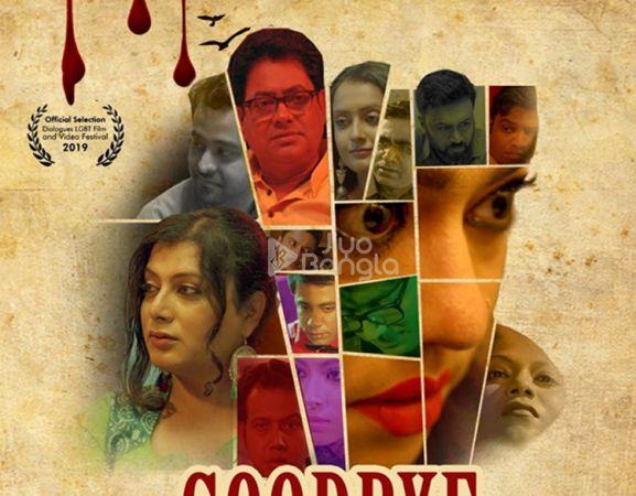 Debadrita's upcoming short film deals with reality