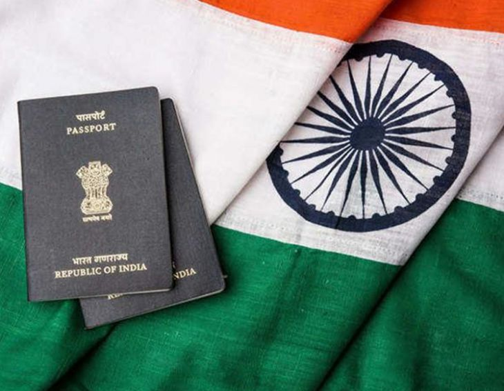 Additional security feature in passports