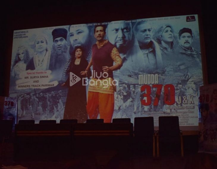 'Mudda 370 J&K' talks about reality in India