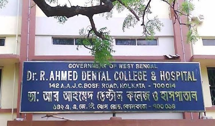R Ahmed Dental Hospital undergoes major makeover