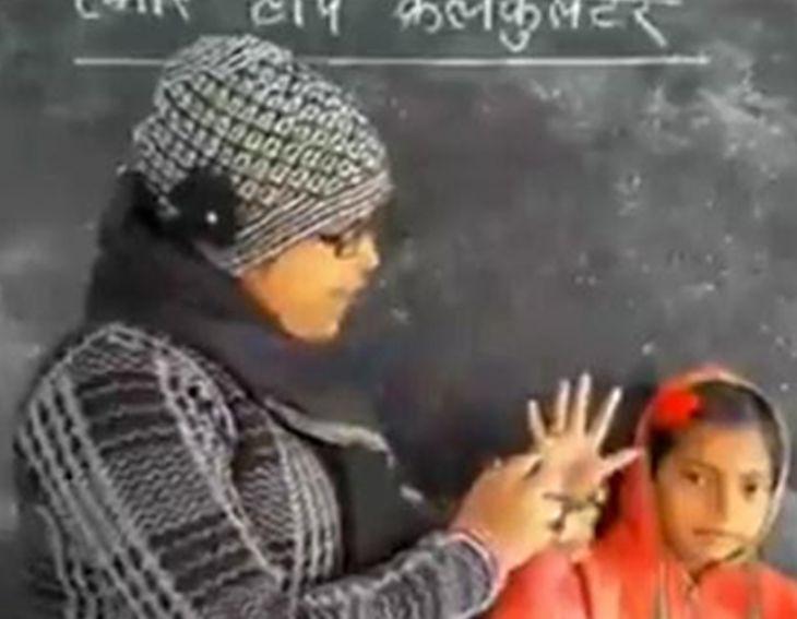 Unique teaching technique receives appreciation!
