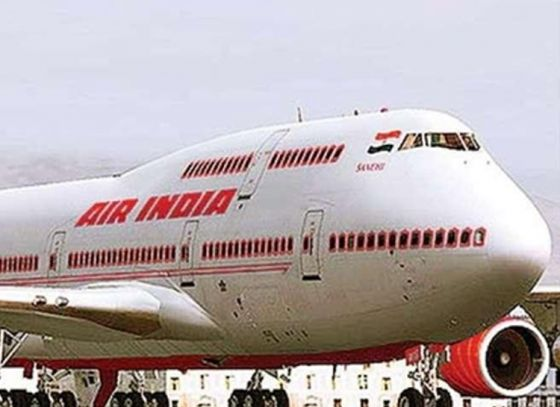 Air India for sale