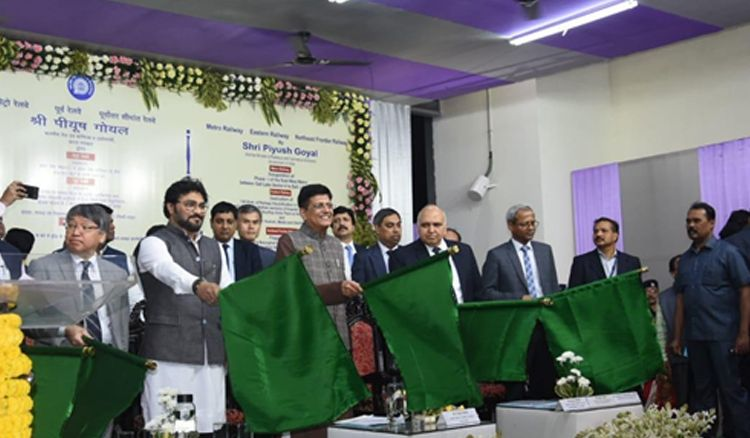 E-W Metro's first phase inaugurated