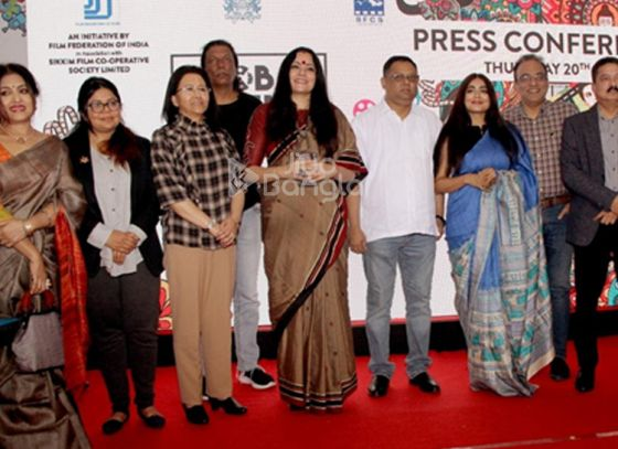 Announcement of Global Cinema Festival Sikkim