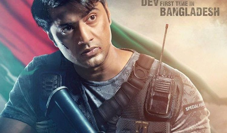 Dev in Bangladeshi Movie -Commando