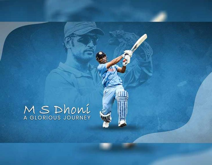 M S Dhoni: A Glorious Journey