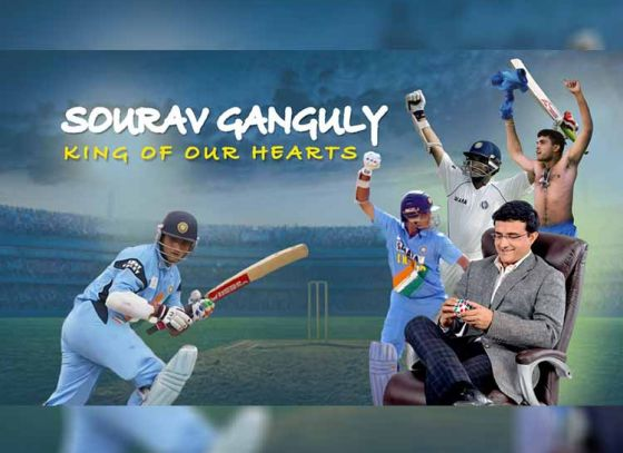 Sourav Ganguly: King Of Our Hearts