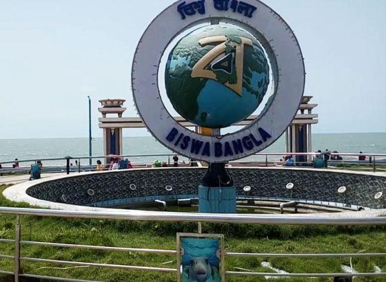 Bangaal mein hai Dum: It defines Bengal