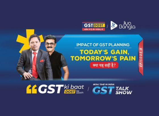 GST Ki Baat Dost Ke Saath | Episode 8 | Benefits of GST Planning