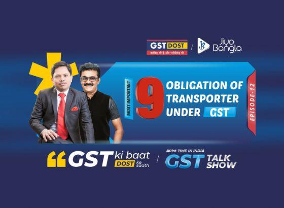 GST Ki Baat, Dost Ke Saath | Episode 12 | 9 obligation of transporter under GST | Jiyo Bangla