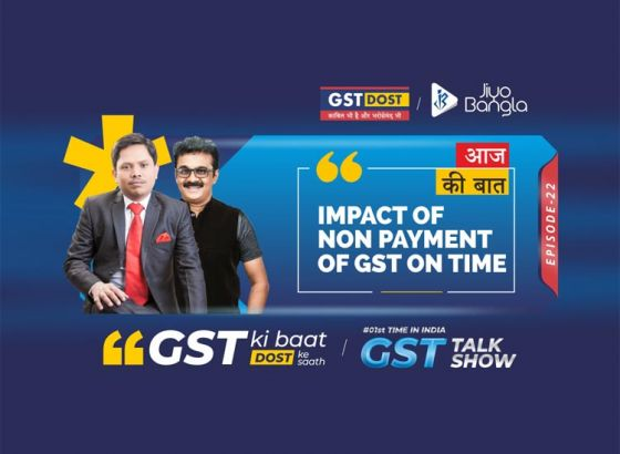 Impact of Non Payment of GST on time | GST Ki Baat, Dost Ke Saath | Episode 22