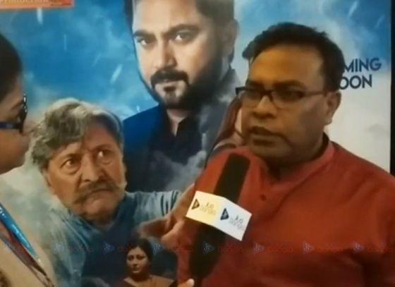Movie Premiere of 'Ami Sudhu Tor Holam'