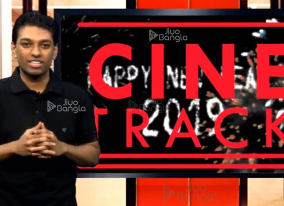 Gully Boy | Power Couple of Tollywood | CINE TRACK | LIVE