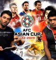 AFC ASIAN CUP | 2019 | UAE VS BAHRAIN | Analysis | LIVE