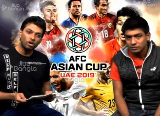 AFC ASIAN CUP | 2019 | UAE VS BAHRAIN | Analysis | LIVE