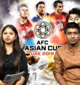 AFC Asian Cup | 2019 | India vs Thailand | Al Nahyan Stadium