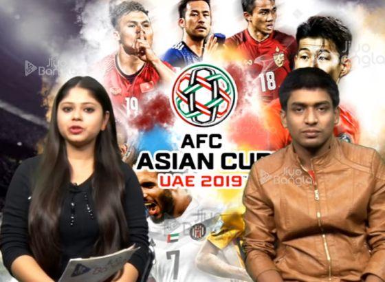 AFC Asian Cup | 2019 | India vs Thailand | Al Nahyan Stadium