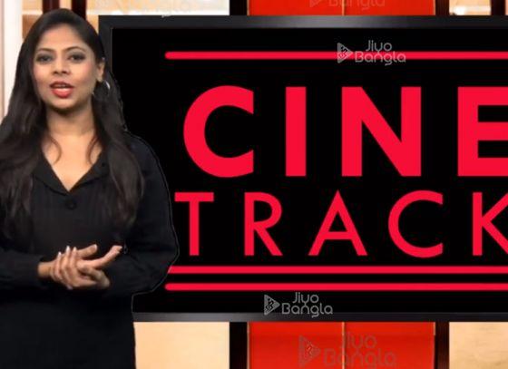 Munnabai | Rituparna Sengupta | CINE TRACK | LIVE | 9th Jan 2019