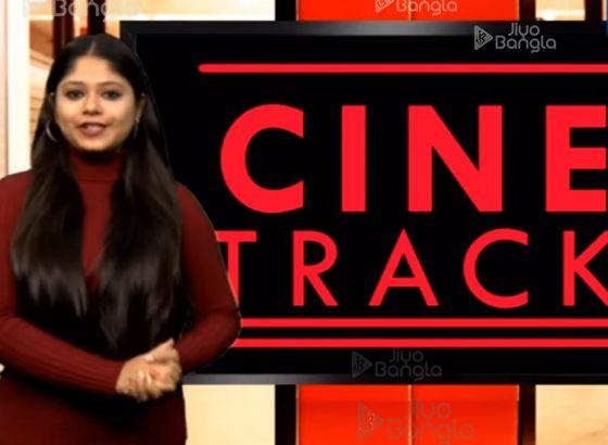 Hritik Roshan | Sonam Kapoor | CINE TRACK | LIVE | 10th Jan 2019