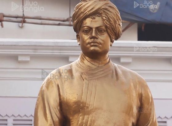 156th Birth Anniversary | Swami Vivekananda