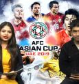 AFC Asian Cup | 2019 | India VS Bahrain | Al- Sharjah Stadium | Match Preview | LIVE