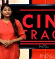 Suchitra Sen | Abir | CINE TRACK | LIVE | 17th Jan 2018
