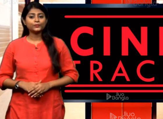 Suchitra Sen | Abir | CINE TRACK | LIVE | 17th Jan 2018